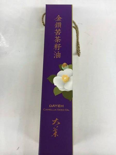 大葉 100%金鑽苦茶籽油 200ml(瓶)*12瓶