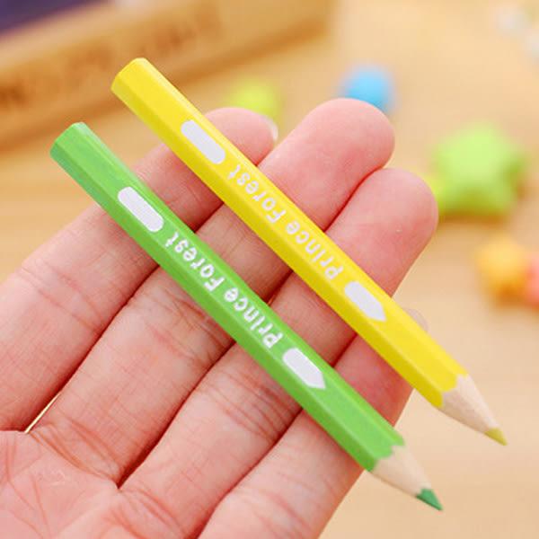 【BlueCat】森林小王子12色色鉛筆