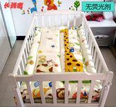 定做幼兒園墊被嬰兒床墊床墊純棉褥子嬰兒床墊子寶寶卡通墊被夏墊 森活雜貨