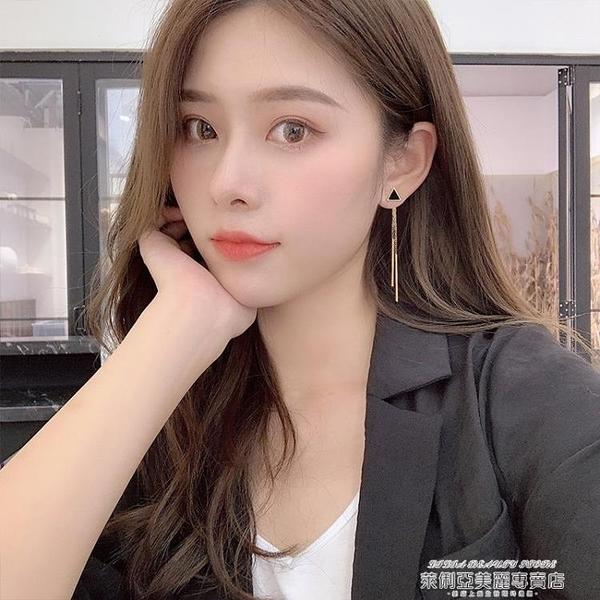 耳環 耳夾無耳洞女流蘇耳環氣質韓國網紅耳墜長款耳飾2021年新款潮耳釘 【618 狂歡】