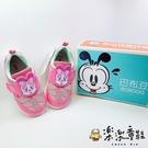 【樂樂童鞋】【台灣製現貨】巴布豆卡通圖案運動鞋-粉色 C067 - 現貨 台灣製 女童鞋 運動鞋 男童鞋