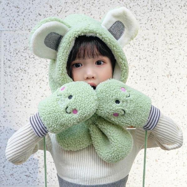 手套 秋冬兒童帽子圍巾一體兒童手套男童可愛保暖加絨羊羔毛女童護耳帽【快速出貨八折特惠】