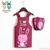 兒童圍裙畫畫衣薄款防水無袖寶寶罩衣背心式幼兒園美術用繪畫夏季 晴天時尚館