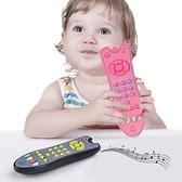 兒童模擬仿真音效電視遙控器 早教學習玩具-JoyBaby