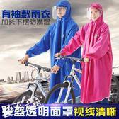 雨衣 美綺爾自行車雨衣女騎行帶袖單人加大加厚雨披男成人電動防潑水 酷我衣櫥