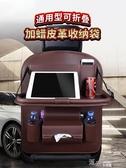 汽車座椅收納袋多功能車載椅背置物袋通用款靠背掛袋車內 道禾生活館