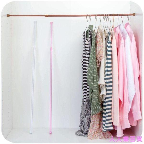 衣柜免釘伸縮分層隔板置物架寢室宿舍神器柜子隔層收納層架