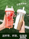 吸管杯一杯雙飲兩用水杯子夏天創意潮流個性雙管少女 陽光好物