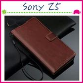 Sony Z5 E6653 5.2吋 瘋馬紋手機套 簡約商務皮套 支架保護套 磁扣保護殼 插卡位手機殼 左右側翻