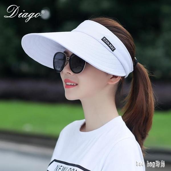 加長帽檐跑步空頂帽子男女韓版運動夏季遮臉遮陽帽騎車鴨舌棒球帽