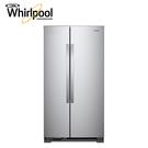 [Whirlpool 惠而浦]740公升 極智對開門冰箱 WRS315SNHM【私訊享優惠】
