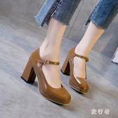 新款女鞋子單鞋百搭女鞋復古粗跟超高跟大碼瑪麗珍鞋女 DN19274【旅行者】