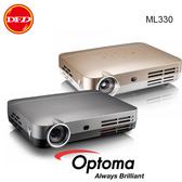 現貨 下單再折扣 OPTOMA 奧圖碼 ML330 高清微型智慧投影機 銀色 / 金色 1280x800 500流明 公貨 送4K HDMI 線