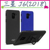 三星 Galaxy J6 (2018) 5.6吋 指環磨砂手機殼 素面背蓋 PC手機套 簡約保護套 防滑保護殼 硬殼 牛仔殼