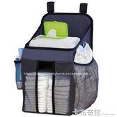 DEXBABY圍欄掛袋嬰兒床頭掛袋置物袋送掛鉤懸掛小尺寸大容量收納 卡布奇諾