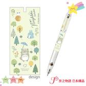 【京之物語】日本製DelGuard聯名款豆豆龍 龍貓不易斷芯自動鉛筆0.5mm 現貨