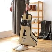 裝鞋神器雪地靴短靴長筒收納盒防塵鞋套罩家用透明旅行靴子收納袋   布衣潮人