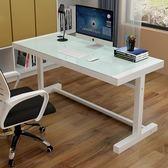 電腦桌台式家用簡約經濟型鋼化玻璃電腦桌辦公桌簡易書桌寫字台FA
