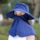 遮陽帽 夏季遮臉帽騎車防曬帽大沿帽戶外百搭防紫外線 小宅妮