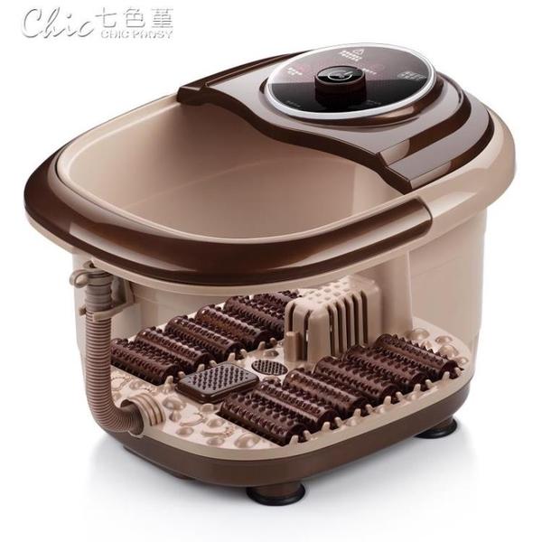 泡腳機足浴盆全自動電加熱按摩洗腳器恒溫沐足泡腳桶機家用YXS【快速出貨】
