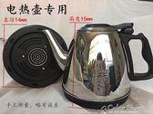 1.2升大容量 茶吧機茶爐專用快速壺電熱燒水壺茶臺水壺單個配件220v   color shopigo
