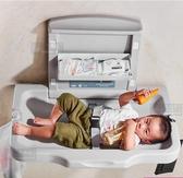 尿布台 母嬰室兒童護理台公共第三衛生間寶寶多功能可折疊壁掛式換尿布床【快速出貨八折下殺】