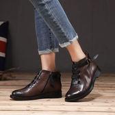 真皮靴 低跟 透氣 耐磨 馬丁靴 短靴/2色-標準碼-夢想家-0815