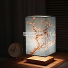 新中式ins風復古簡約創意方形木小夜燈日式臥室溫馨床頭裝飾台燈 NMS設計師