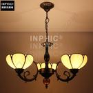 INPHIC-燈具歐式餐廳燈臥室鐵藝燈具酒吧復古簡約藝術玻璃三頭吊燈_S2626C