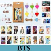 BTS FAMILY PORTRAIT明星小卡 LOMO卡片盒裝版附彩色木夾子+麻繩E832-R【玩之內】韓國防彈少年團