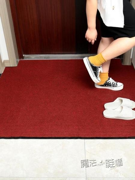 入戶門門口地毯地墊廚房防滑防油家用吸水大面積可裁剪進門腳墊子 ATF 魔法鞋櫃
