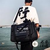 後背包男雙肩包休閒超旅行包【君來佳選】