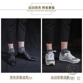 20雙 商務長襪子男絲襪超薄款透氣冰絲短襪防臭中筒【小酒窩服飾】