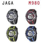 JAGA M980 捷卡多功能大視窗 冷光 電子錶 男錶 時尚造型 堅固耐用 防水抗震 一年保固