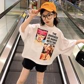 女童短袖T恤 女童夏季短袖T恤2020新款兒童蝙蝠袖體恤中大童韓版洋氣半袖薄款