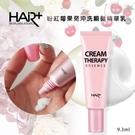 (即期商品) 韓國HAIR+粉紅莓果免沖洗順髮精華乳9.3ml