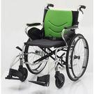 輪椅 均佳JW-450 鋁合金輪椅-掀腳型(大輪)