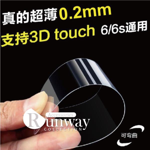 【R】超薄0.2mm 支援3D壓力感應 鋼化玻璃膜9H弧邊 iPhone 6s 螢幕保護貼 iPhone 6s plus 貼膜 鋼化膜