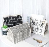 簡約棉麻布多 紙巾盒素雅方格田園風多紙巾抽紙巾面紙盒面紙套桌面雜物收納盒