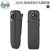 側錄器 監視器 微型攝影機 可錄音錄影 全館免運
