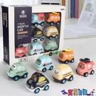 迴力玩具車 兒童慣性工程車男孩寶寶玩具0-1歲嬰幼兒套裝2-3迴力車慣性小汽車LX 618狂歡