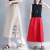 洋裝 年新款民族風棉麻復古繡花盤扣百搭A字型半身裙長裙