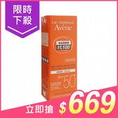 Avene 雅漾 全效極護低敏防曬乳(無香)SPF50+(50ml)【小三美日】$680