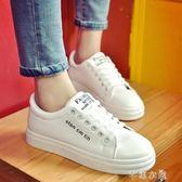 小白鞋秋季新款小白鞋低幫鞋韓版時尚學生圓頭休閒運動鞋百搭板鞋潮 芊惠衣屋