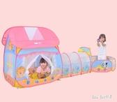 兒童帳篷房子游戲屋波波球池爬行隧道筒寶寶小孩玩具WL3076【bad boy時尚】