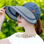 帽子女夏天騎車防風太陽帽女防曬喲戶外防紫外線遮陽遮臉大檐帽女 「時尚彩虹屋」