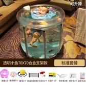 游泳池嬰兒游泳桶家用寶寶室內充氣透明游泳池新生兒童加厚折疊洗澡浴缸LX618購