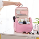 化妝包少女可愛日繫便攜大容量旅行化妝箱隨身洗漱收納包化妝品袋YYP ciyo黛雅