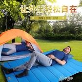 便攜折疊單人防潮墊帳篷墊加厚地墊午休午睡墊加寬睡墊超輕YYS 【快速出貨】