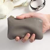 短夾真皮零錢包女小迷你牛皮短款雙拉鏈鑰匙簡約小錢包硬幣小巧零錢袋 非凡小鋪
